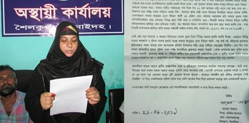 Social shailkupa upazila of jhenaidah district in Family of freedom fighter sued under pronography law News
