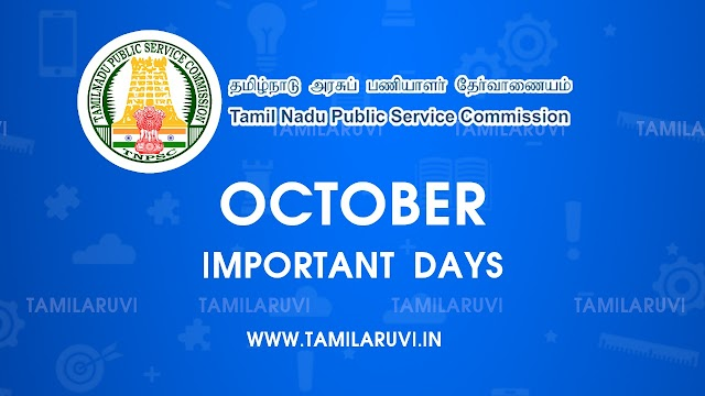 October Month Important Days Current Affairs