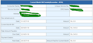 Telangana Online Eletricity Bill Enquiry Details