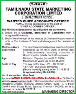 tasmac-chief-accounts-officer-vacancy-tngovernmentjobs