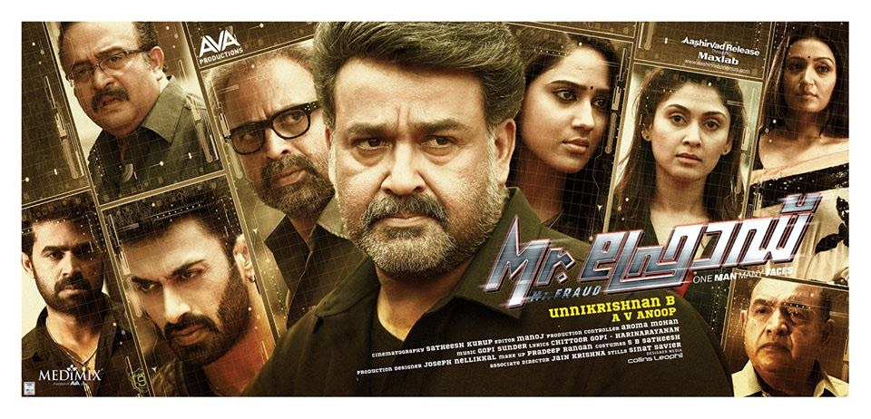 'Mr.Fraud' Malayalam movie releases today