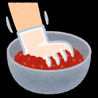 ボウルで肉をこねるイラスト(料理・手袋)