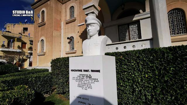 Ευχαριστίες προς τον Δήμο Άργους Μυκηνών από τη σύζυγο του Αντιναυάρχου Κωνσταντίνου Πανανά
