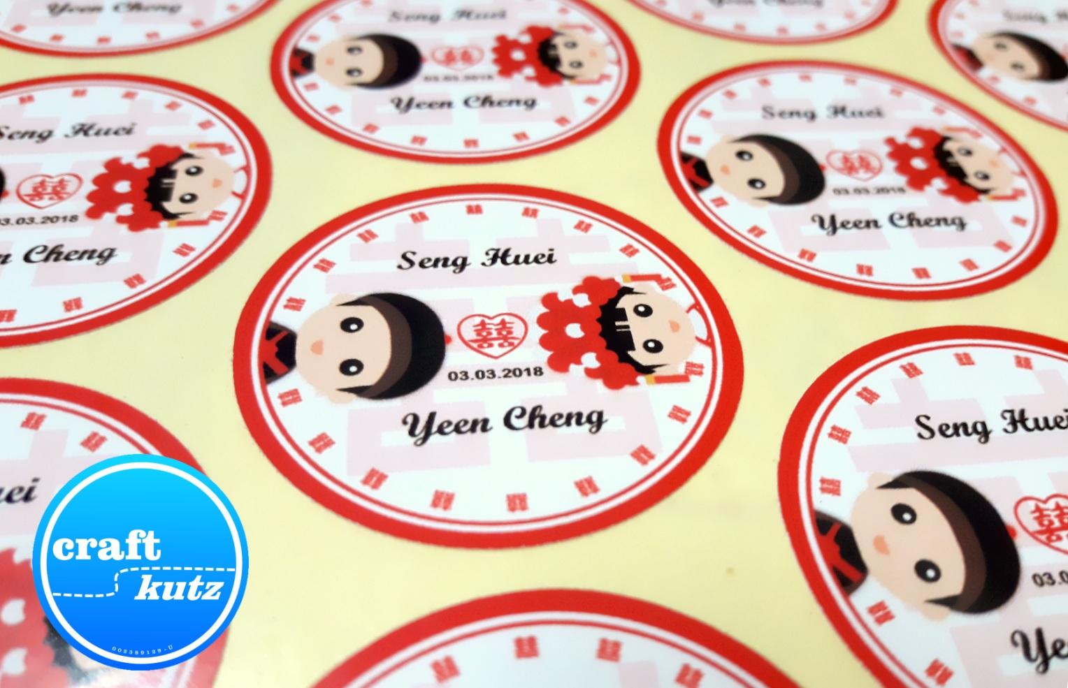 chinese tradition wedding design sticker craft kutz