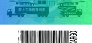 台北新北市永和搬家公司
