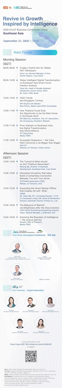 """TUYA """"Revive in Growth Inspired by Intellegence"""" - 2020 AI+IoT Business Conference Online 21 Sep 2020"""