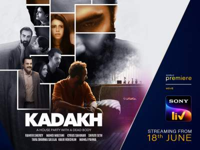 Kadakh 2020 Full Movies Download 480p Multi Audio HD MKV