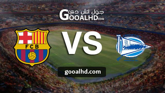 مشاهدة مباراة برشلونة والافيس بث مباشر اليوم الثلاثاء بتاريخ 23-04-2019 في الدوري الاسباني