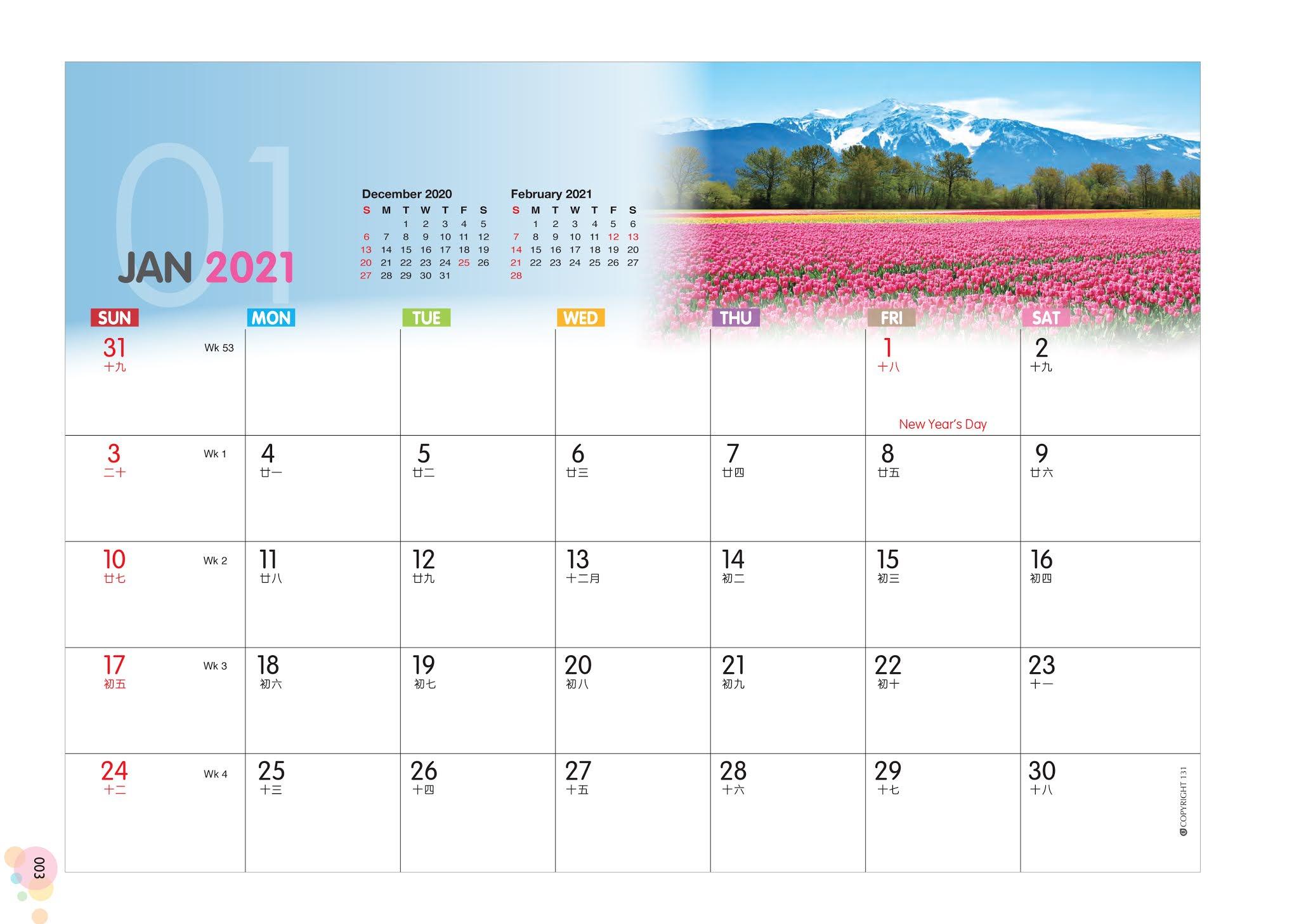 Minty Shop Singapore Calendar Supplier Singapore Calendar Shop