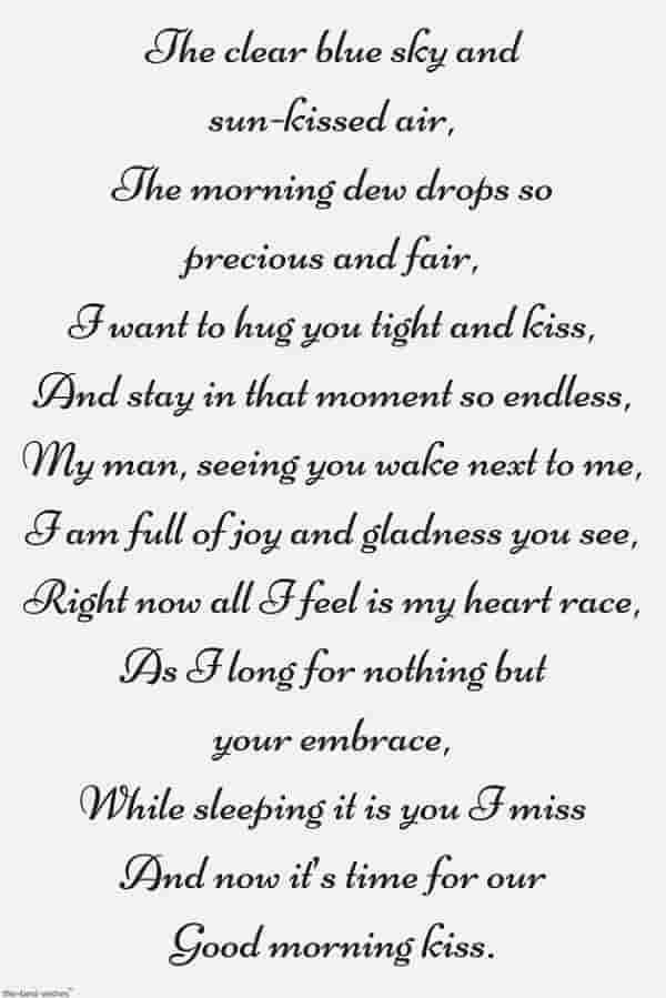 good morning kiss poem to husband