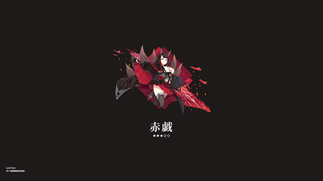 Akagi - Azur Lane Wallpaper