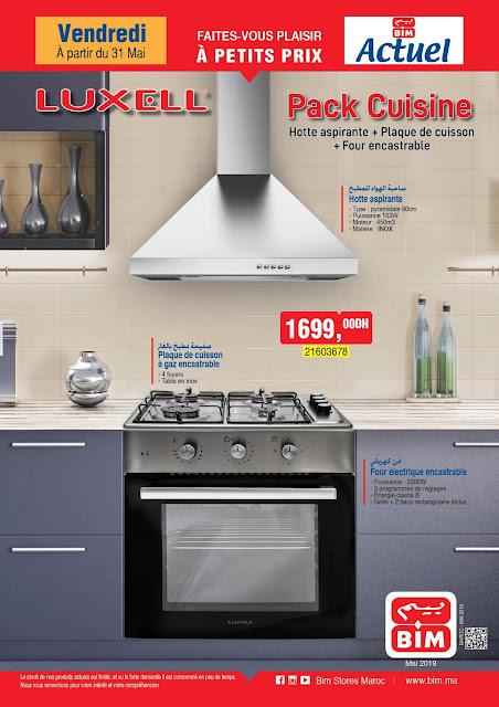 catalogue bim maroc vendredi 31 mai 2019