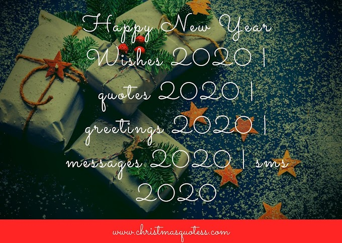 [latest]Happy New Year Wishes 2020 | quotes 2020 | greetings 2020 | messages 2020 | sms 2020
