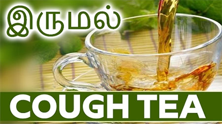 Heal Your Lungs With This Tea Cough