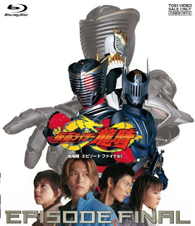 Kamen Rider Ryuki: Episode Final MP4 Subtitle Indonesia
