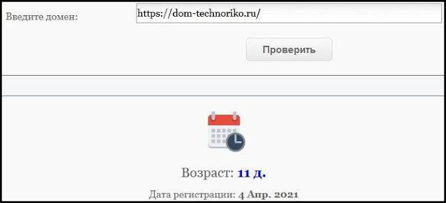 dom-technoriko.ru