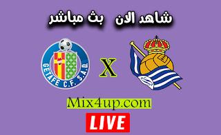 مشاهدة مباراة ريال سوسيداد وخيتافي بث مباشر اليوم بتاريخ 03-10-2020 في الدوري الاسباني