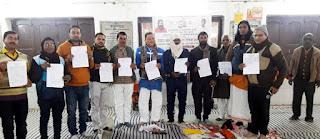 Jaunpur : पतंजलि योग समिति के संगठनों ने योगासन प्रतियोगिता की बनायी रणनीति