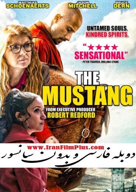 iran film dooble