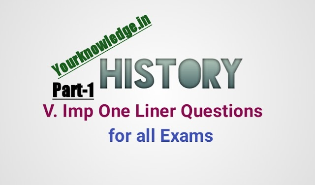 History One Liner Gk Part-1