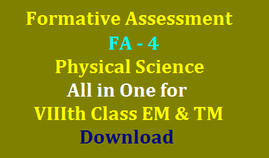 Formative Assessment FA-4 Physical Science All in One for VIIIth Class English and Telugu Medium Download /2020/02/Formative-Assessment-FA-4-Physical-Science-All-in-One-for-8th-Class-EM-and-TM-Download.html
