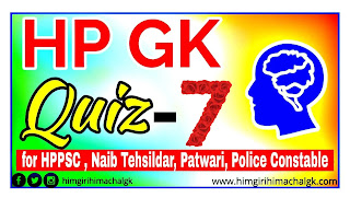 Himachal GK Quiz for HAS, HPPSC