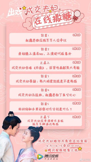 Ding Yuxi Caught Between Two Couple Pairings, Gets Teary Eyed and Says Han Shuo and Xiao Qian Will Live Happily