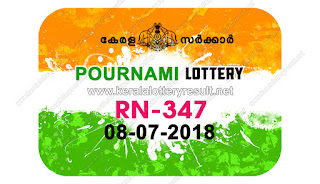 KeralaLotteryResult.net , kerala lottery result 8.7.2018 pournami RN 347 8 july 2018 result , kerala lottery kl result , yesterday lottery results , lotteries results , keralalotteries , kerala lottery , keralalotteryresult , kerala lottery result , kerala lottery result live , kerala lottery today , kerala lottery result today , kerala lottery results today , today kerala lottery result , 8 07 2018 8.07.2018 , kerala lottery result 8-07-2018 , pournami lottery results , kerala lottery result today pournami , pournami lottery result , kerala lottery result pournami today , kerala lottery pournami today result , pournami kerala lottery result , pournami lottery RN 347 results 8-7-2018 , pournami lottery RN 347 , live pournami lottery RN-347 , pournami lottery , 8/7/2018 kerala lottery today result pournami , 8/07/2018 pournami lottery RN-347 , today pournami lottery result , pournami lottery today result , pournami lottery results today , today kerala lottery result pournami , kerala lottery results today pournami , pournami lottery today , today lottery result pournami , pournami lottery result today , kerala lottery bumper result , kerala lottery result yesterday , kerala online lottery results , kerala lottery draw kerala lottery results , kerala state lottery today , kerala lottare , lottery today , kerala lottery today draw result,