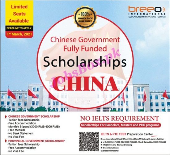 chinese-government-scholarships-for-bachelors-masters-phd-lahore
