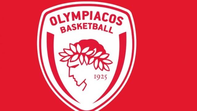 ΚΑΕ Ολυμπιακός: Συλλυπητήρια για τον Θανάση Γιαννακόπουλο