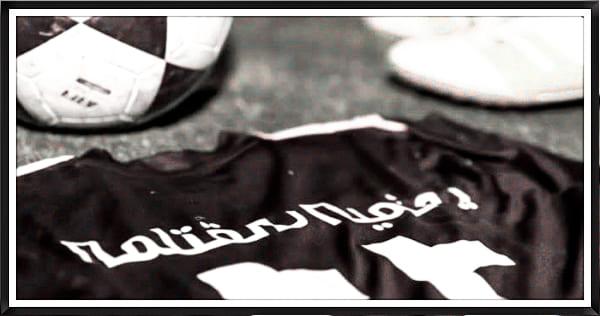 انطلاق منافسات بطولة الملتقى اليمني في مصر لكرة القدم الخماسية