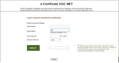 CBSE NET E Certificate 2019 Verification, Download Process