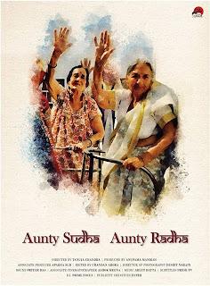 Aunty Sudha Aunty Radha 2021