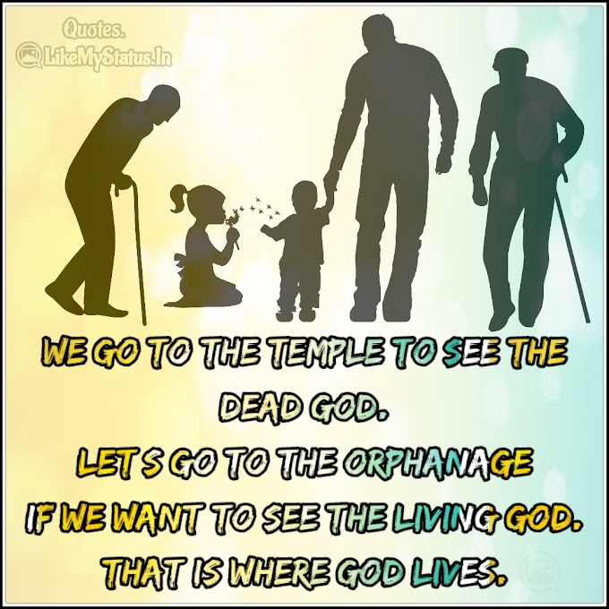 We go to the temple to see | Lord Quote in English
