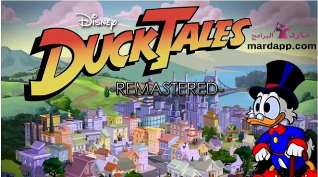 تحميل لعبة مغامرات بطوط DuckTales Remastered للاندوريد apk مجانا
