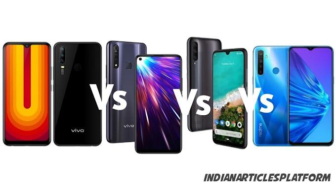 Vivo U10 vs Vivo Z1 pro vs Mi A3 vs Realme 5  हिंदी में