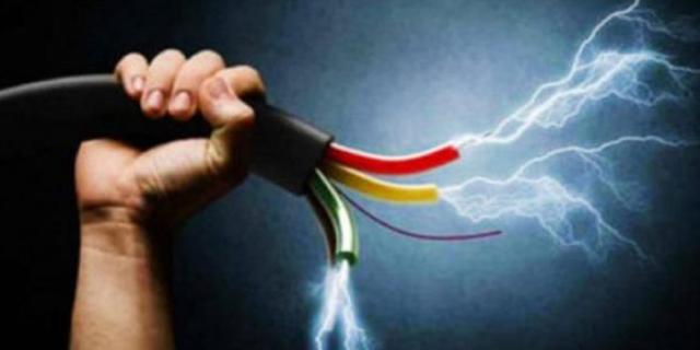 बिजली के तार में करंट की स्पीड कितनी होती है | GK IN HINDI
