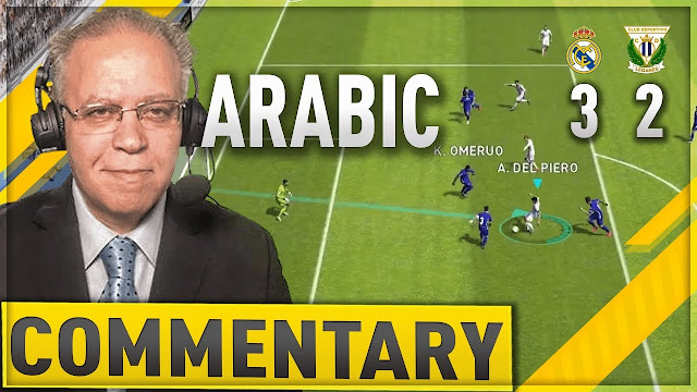ultigamerz: PES 2019 [MOBILE] Arabic Commentary (Raouf Khalif) Download