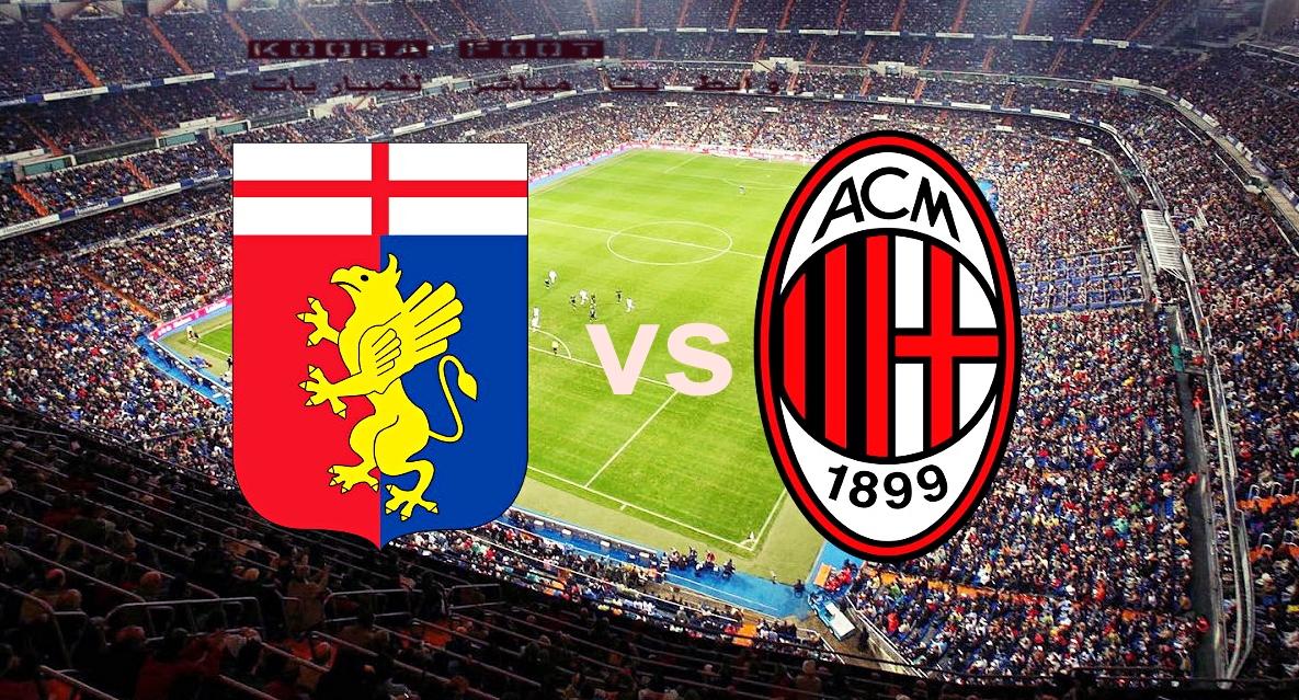 بث مباشر مباراة ميلان وجنوى في الدوري الإيطالي
