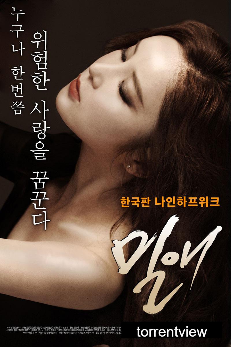 Millae Full Korea 18+ Adult Movie Online Free