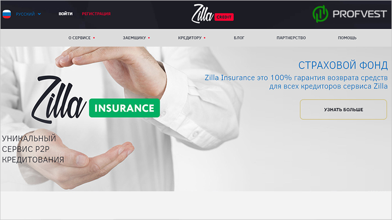 Zilla Credit обзор и отзывы вклад 350$