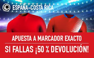sportium promocion España vs Costa Rica 11 noviembre