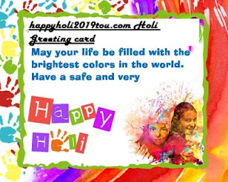 Happy Holi Card For Friends And Love