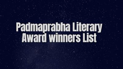 padmaprabha literary award,padmaprabha