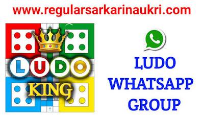 Ludo WhatsApp Group Links Like, Ludo Betting WhatsApp Group Links, Ludo Tournaments WhatsApp Group Links, Ludo Earn Money WhatsApp Group Links, Ludo Khelo WhatsApp Group Links, Ludo Paytm Cash WhatsApp Group Links, Ludo King WhatsApp Group Links, Ludo Star WhatsApp Group Links, Online Ludo WhatsApp Group Links, Trusted Ludo WhatsApp Group Links, Ludo Challenge WhatsApp Group Links