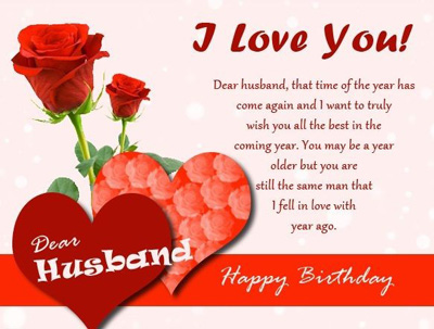 Romantic Happy Birthday Quotes | Wishes | Messages and Images for Husband
