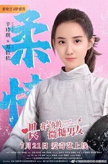 Sweet Boyfriend : Sinopsis dan Review Drama China (2020)