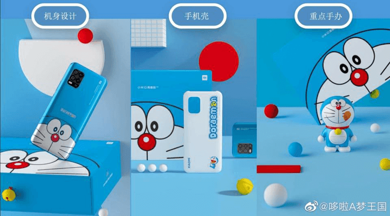 Cute and colorful packaging of  Mi 10 Lite Zoom