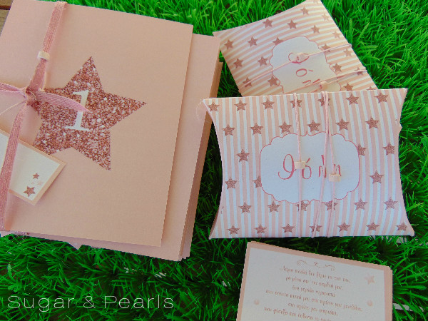 twinkle twinkle little star-paper-pillows