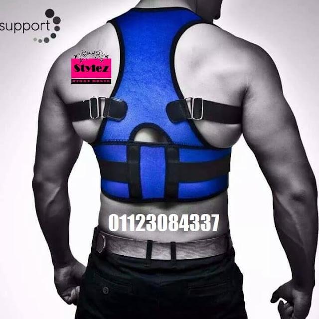 baju cegah sakit tulang belakang